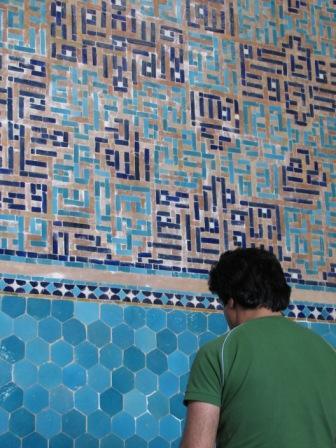 مسجد امام یزد